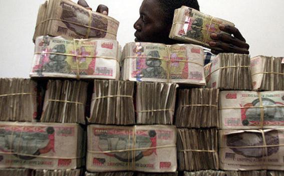 ハイパーインフレと不動産のアイキャッチ画像