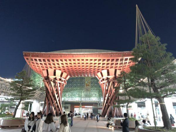 金沢にて打ち合わせのアイキャッチ画像